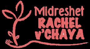 Midreshet Rachel V'Chaya
